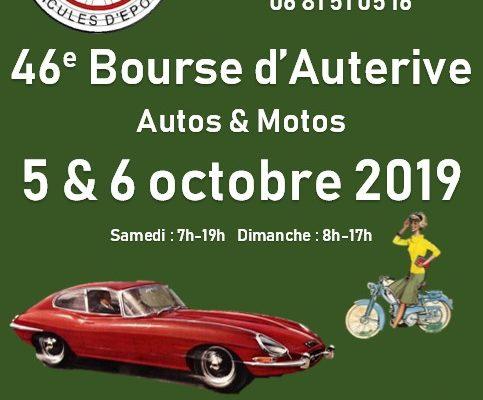 La Grange Ariègeoise sera présente à Auterive  les 5 et 6 Octobre 2019 pour la bourse organisé par le Cercle T.